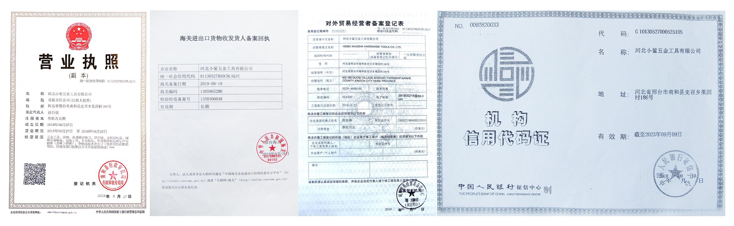 sharky certificate 1